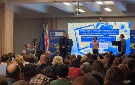 """დღეს, 22 იანვარს, ევროკავშირის წარმომადგენლობამ საქართველოში და ევროკავშირის სადამკვირვებლო მისიამ (EUMM) """"ევროკავშირის პრიზი ჟურნალისტიკაში 2019-ის"""