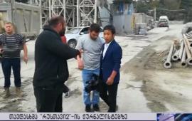 ჟურნალისტურ საქმიანობაში ხელის შეშლა - დანაშაული და შერჩევითი სასჯელი