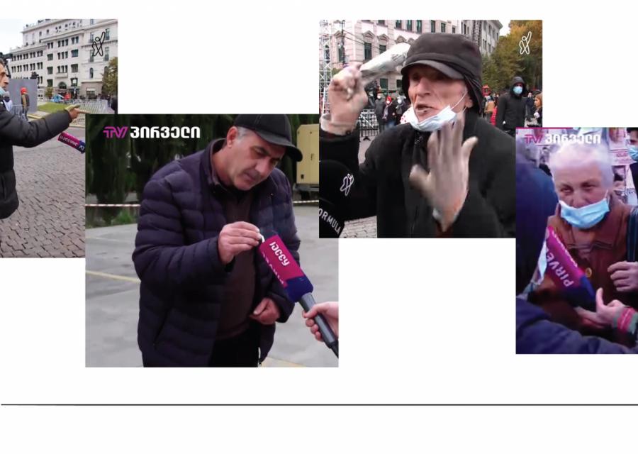 """""""ქართული ოცნების"""" აქციაზე ჟურნალისტებს დაუპირისპირდნენ"""