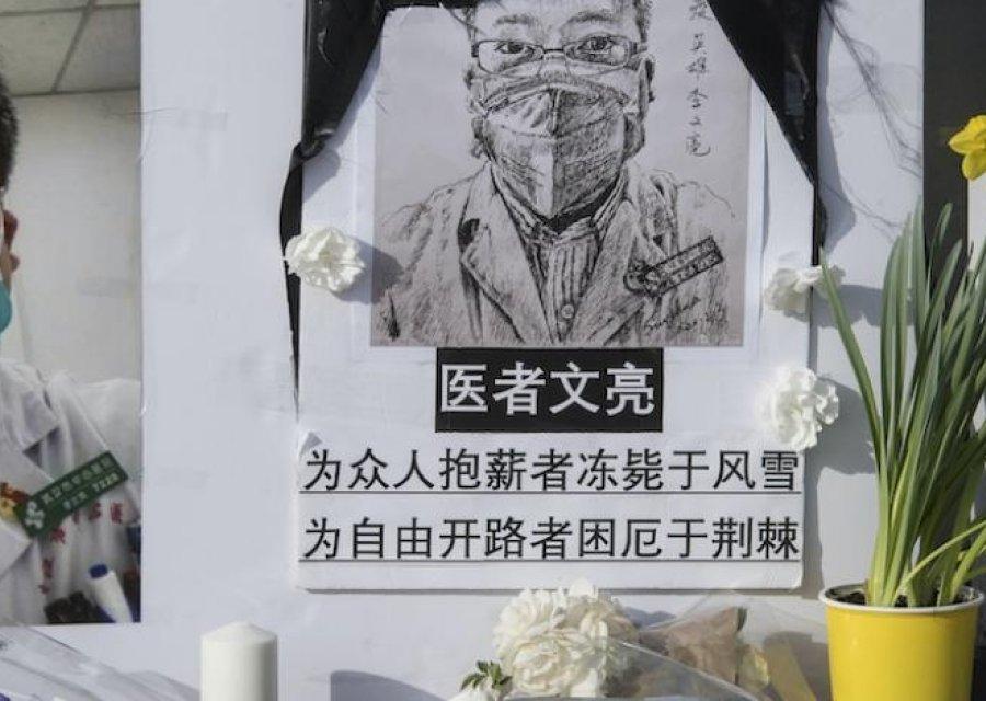 RSF: ჩინეთში მედია თავისუფალი რომ ყოფილიყო, შესაძლოა, პანდემია აგვეცილებინა