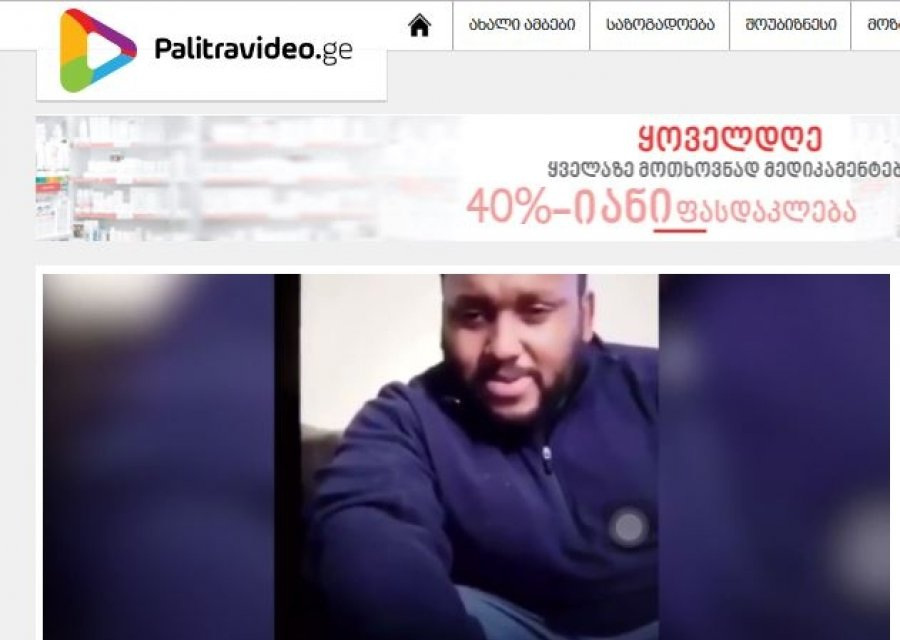 სუიციდის მცდელობის ამსახველი ვიდეო palitravideo.ge-სა და Intermedia.ge-ზე