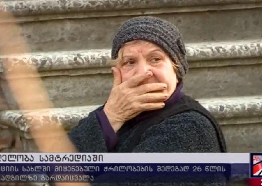 """ქალის მკვლელობის გამამართლებელი კომენტარები """"რუსთავი 2-ზე"""""""