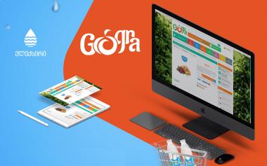 """შეიძინეთ """"ელექსირი"""" ონლიან მაღაზია Gogra.ge ვებ გვერდზე"""