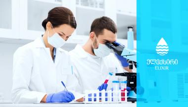 """""""ელექსირი ზედაპირების დეზინფექციისთვის"""" პროდუქტის მიკრობიოლოგიურმა კვლევამ საუკეთესო შედეგები აჩვენა"""