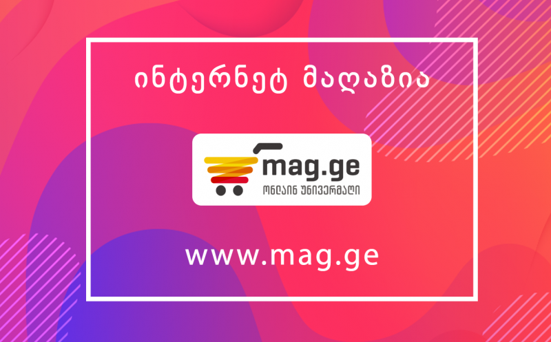 MAG.GE-