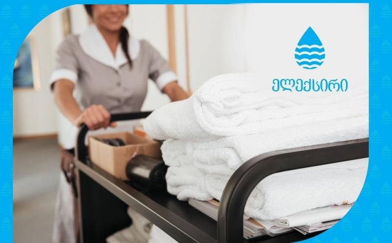 შეთავაზება სასტუმროებისთვის