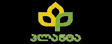 პლანტა