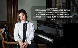 სოფო ნიჟარაძე - მომღერალი