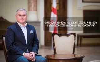 გიორგი ისაკაძე - FORBES GEORGIA მთავარი რედაქტორი