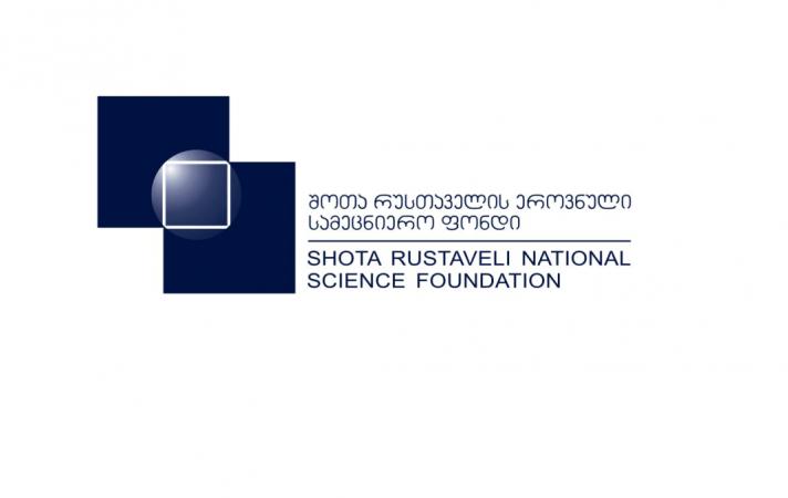 Shota Rustaveli National Science Foundation (SRNSF)