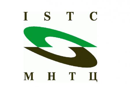 საერთაშორისო სამეცნიერო ტექნიკური ცენტრი