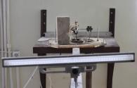 IF Measuring Laboratory Device