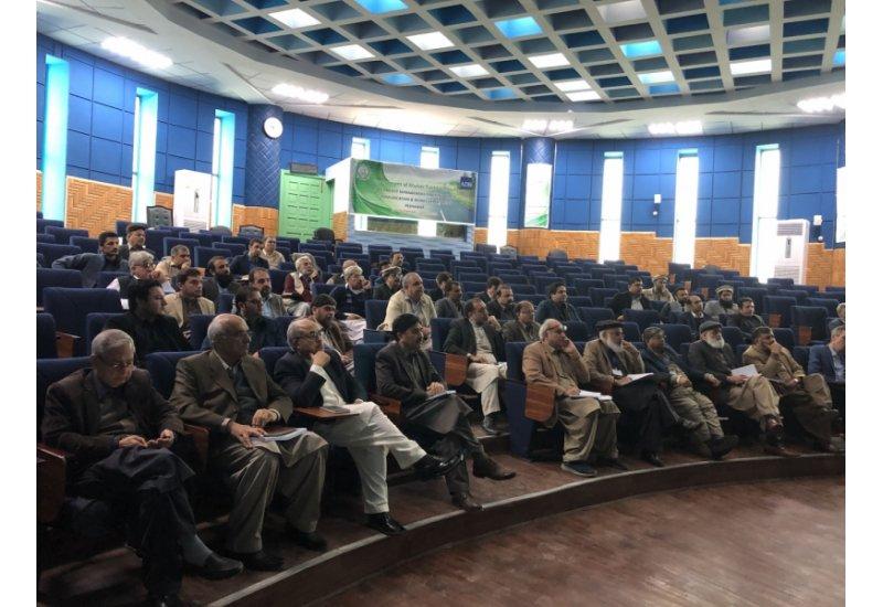 2019 წლის 28 თებრვალს - 1 მარტს ქ.პეშავარი (პაკისტანი)