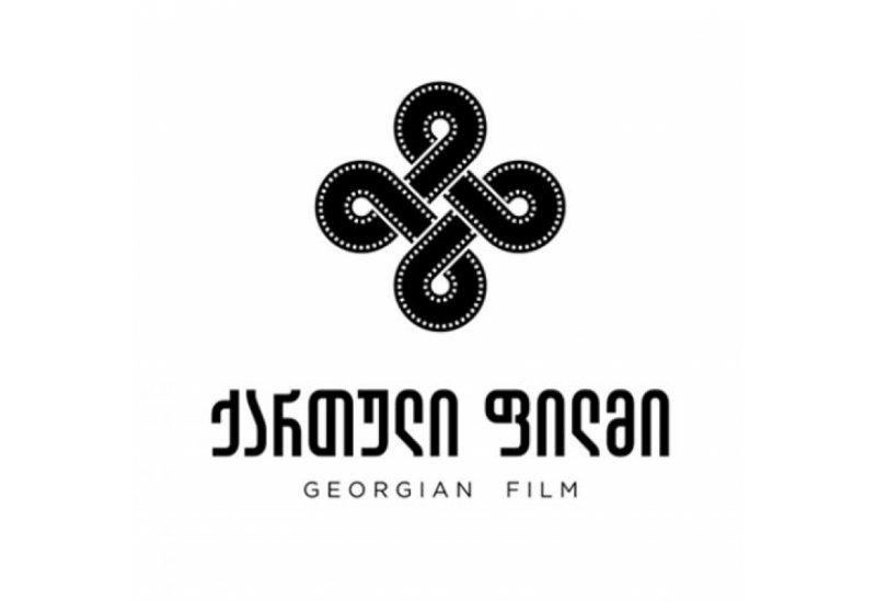"""საერთაშორისო სერტიფიცირება სს """"ქართული ფილმისთვის"""" ISO 9001:2015"""