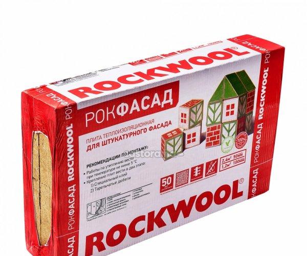 ROCKWOOL - როკფასადი