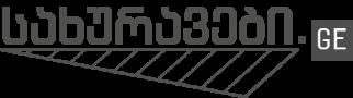 სახურავები.ge logo