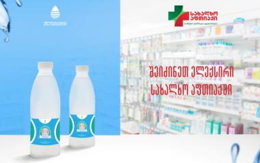 Elixir already at Public Pharmacy chain