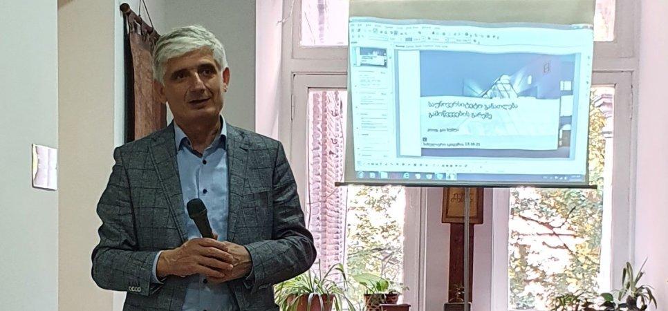 პროფესორ გიორგი ხუბუას მოხსენება გერმანიის საგანმანათლებლო სისტემის შესახებ