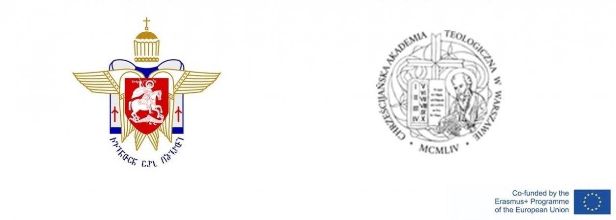 Ο διαγωνισμός στο πλαίσιο του προγράμματος ανταλλαγής ERASMUS + για ακαδημαϊκό προσωπικό στην Ακαδημία Χριστιανικής Θεολογίας στη Βαρσοβία