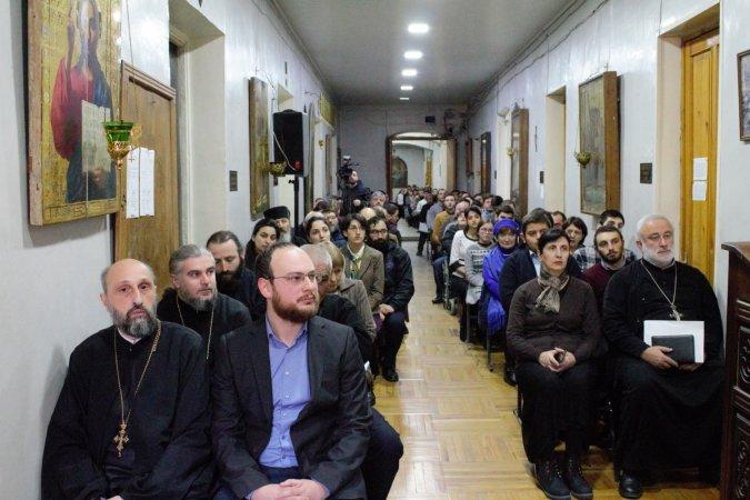 სრულიად საქართველოს კათოლიკოს-პატრიარქის აღსაყდრების 42-ე წლისთავისადმი მიძღვნილი კონფერენცია