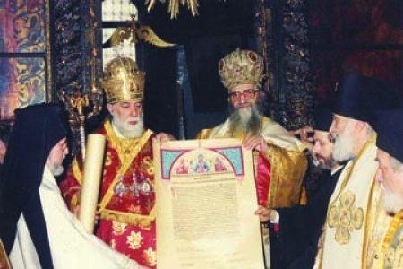 ავტოკეფალიის აღიარების 25 წლისთავისადმი მიძღვნილი სხდომა