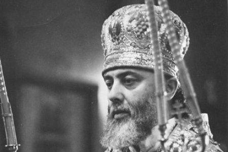 Με αφορμή την 43η επέτειο της ενθρονίσεως  του  Μακαριωτάτου Καθολικού-Πατριάρχη Πάσης ΓεωργίασΑρχιεπίσκοπο Μτσχέτης και Τιφλίδος , Μητροπολίτη Μπιτσβιντης και Τσχουμ- Αμπχαζίας Ηλία β Συγχαρητήρια