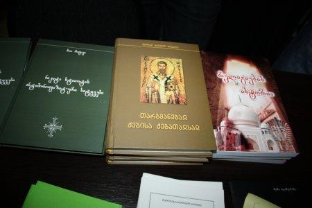 Презентация  книг издательств