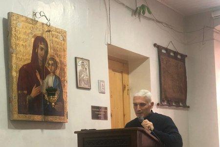 Speech Made by Mr. Sergi Megeneishvili